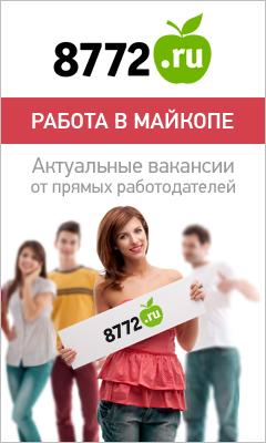 8772 Работа