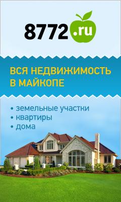 8772 Недвижимость