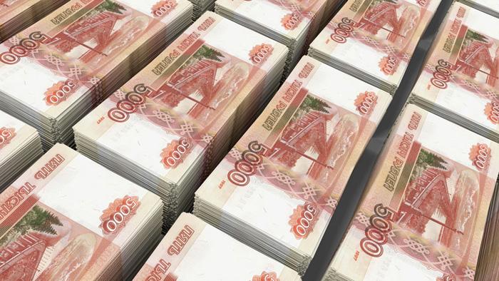 Деньги в долг ингушетия